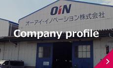 Company guide